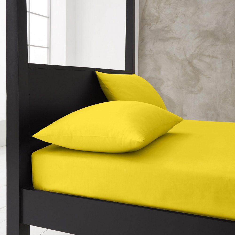 11143970 new diamond housewife pillow case 74x48 lemon 1 1