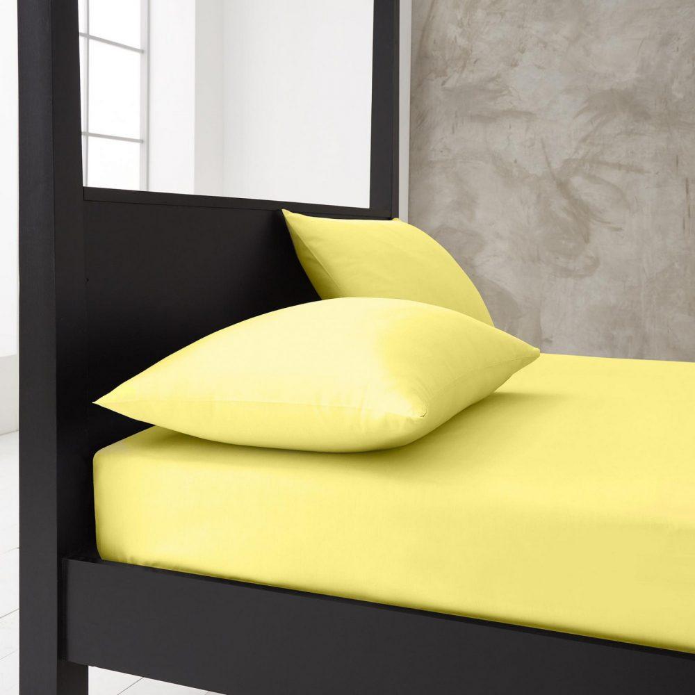 11144106 new diamond housewife pillow case 74x48 yellow 1 1