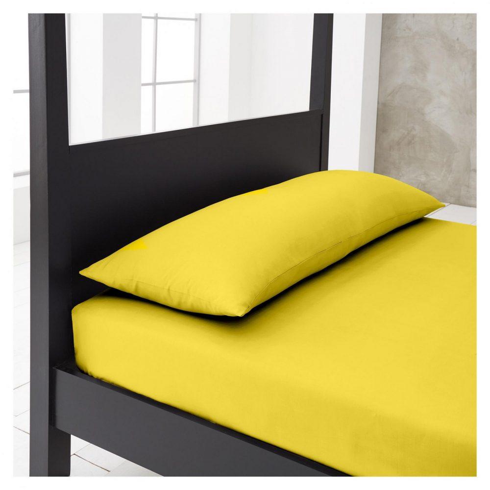 11144816 new diamond bloster pillowcase double lemon 1 1