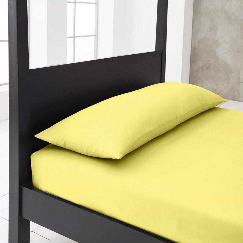 11144946 new diamond bloster pillowcase double yellow 1 1